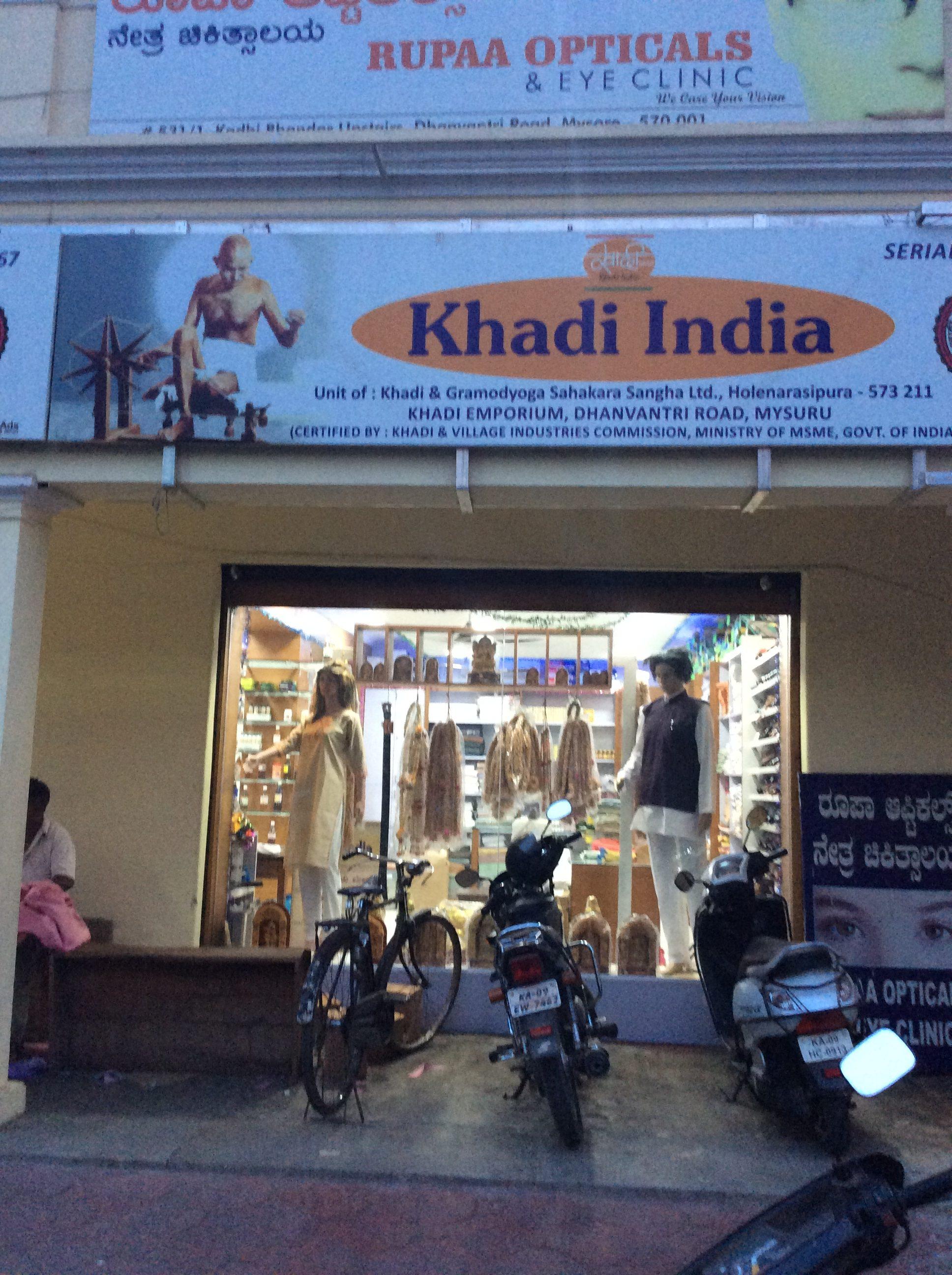 khadiのお店