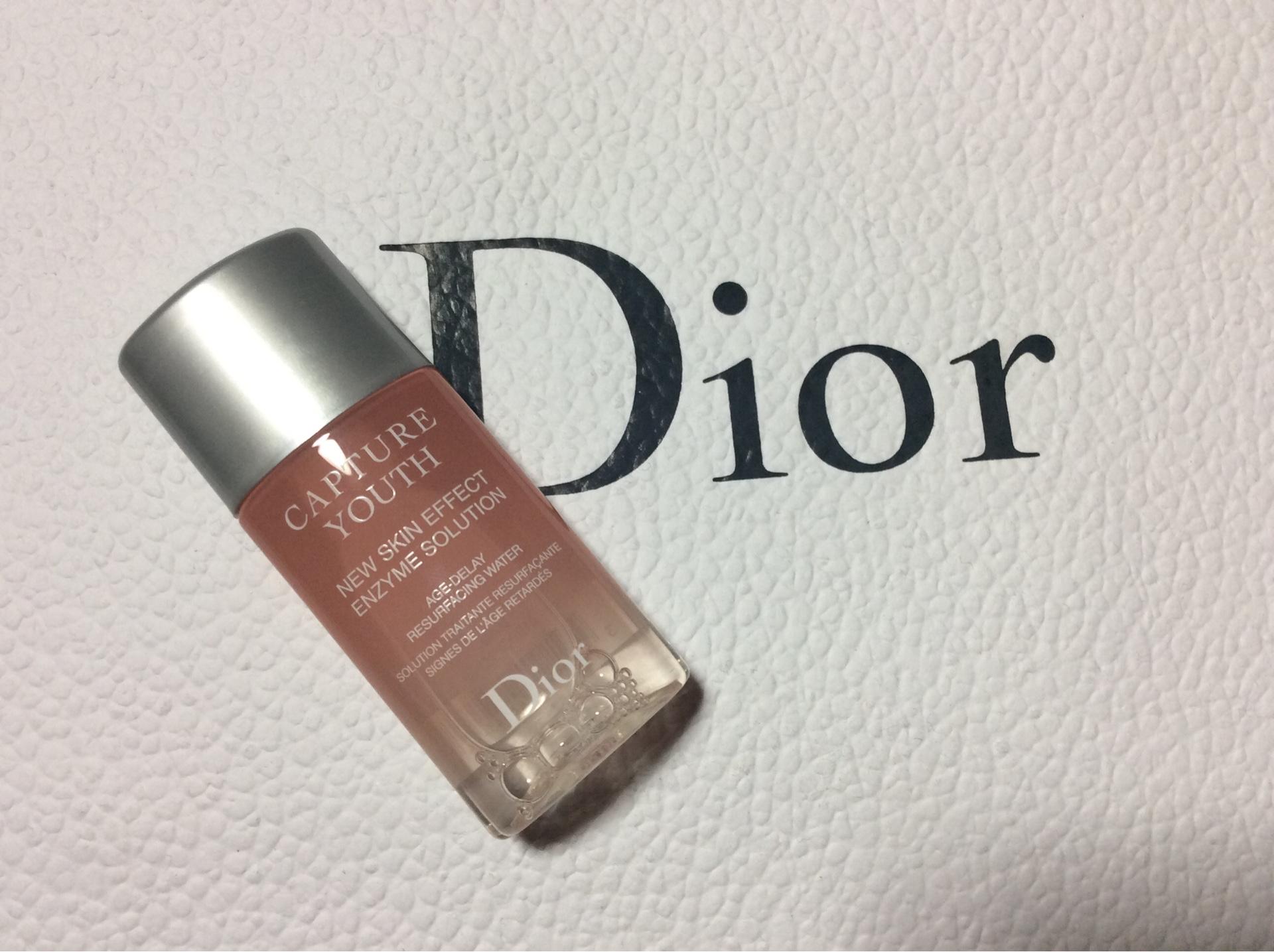 Dior ディオール カプチュールユース 化粧水 エンザイム ソリューション