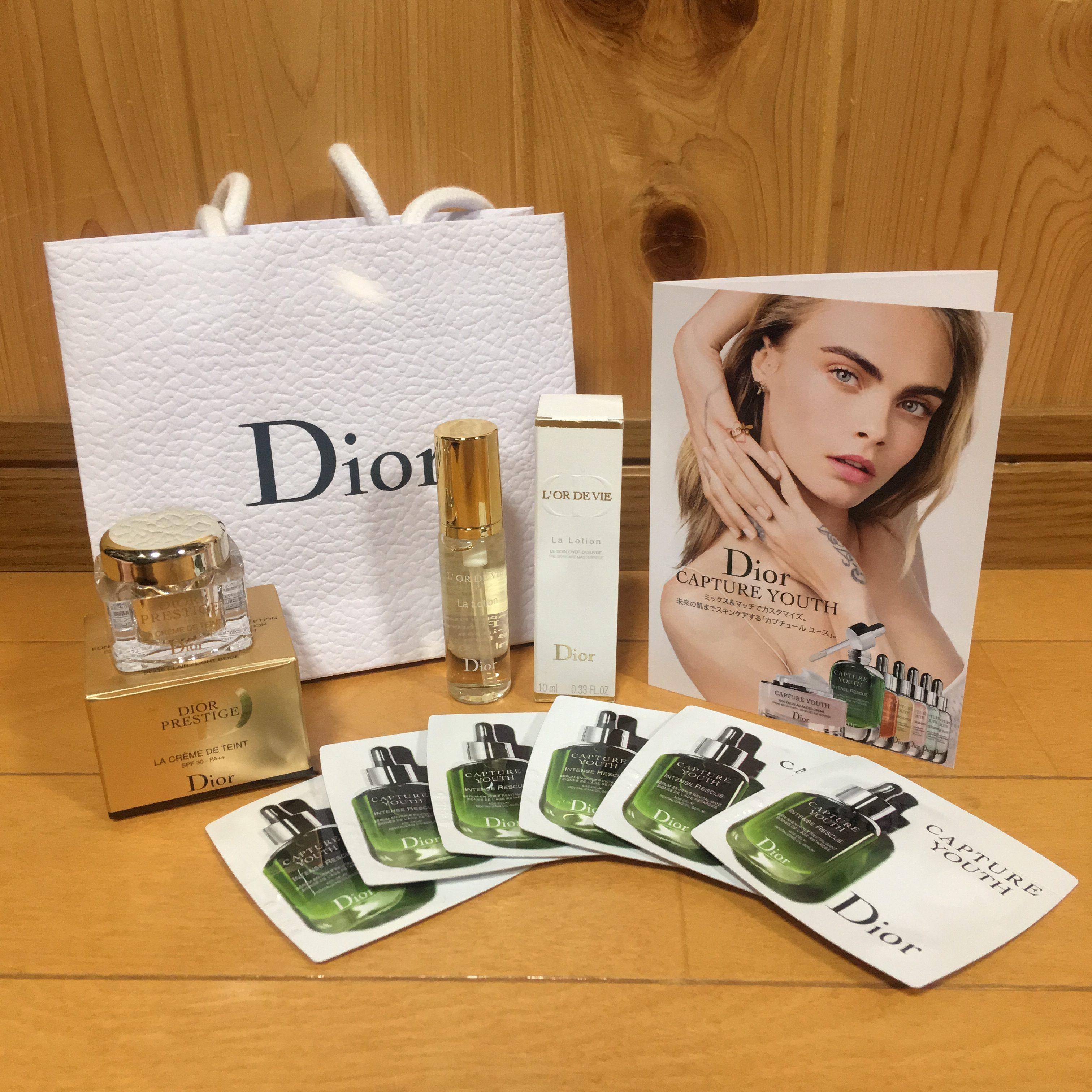Dior お買い物 サンプル