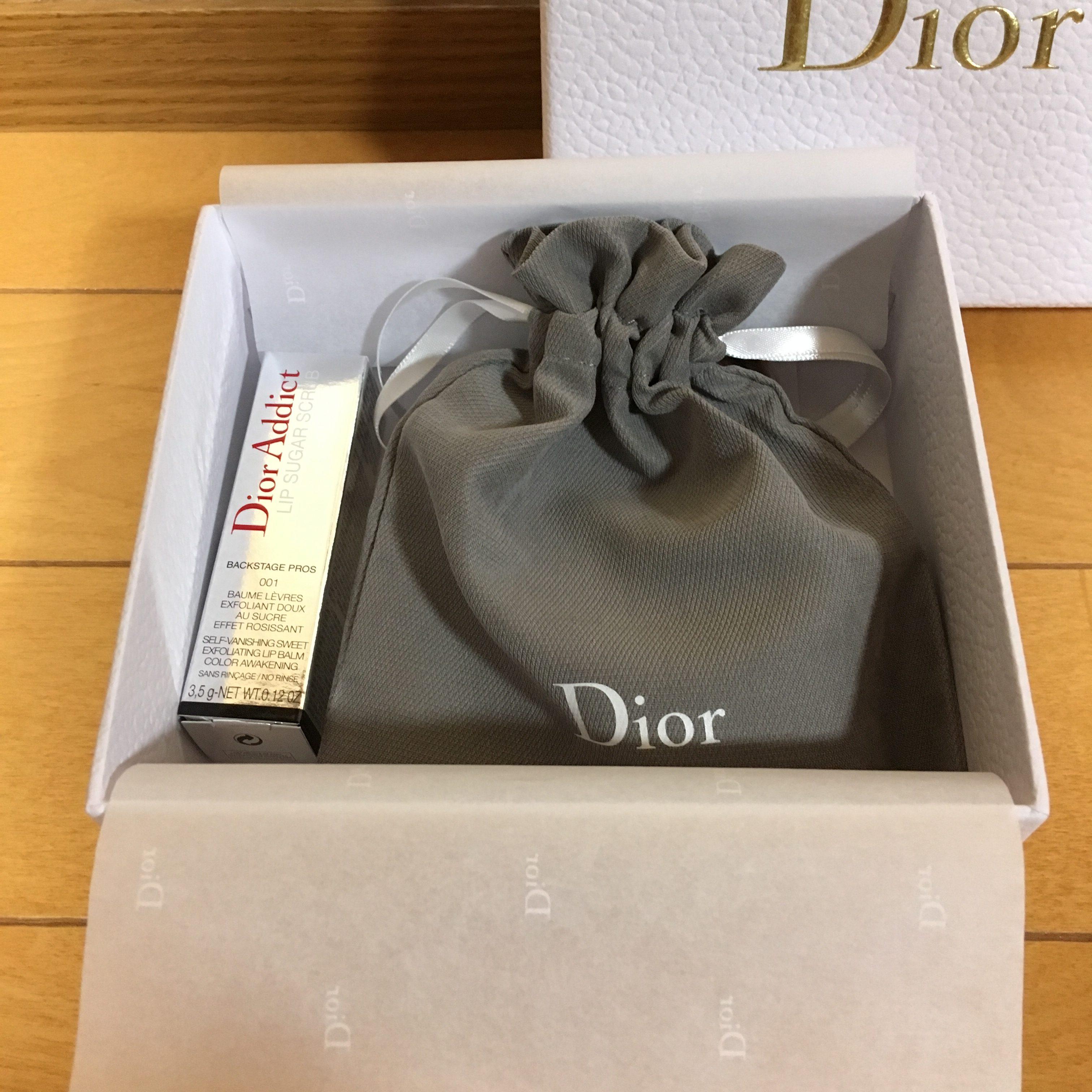 Dior ディオール オンラインブティック ギフト サンプル