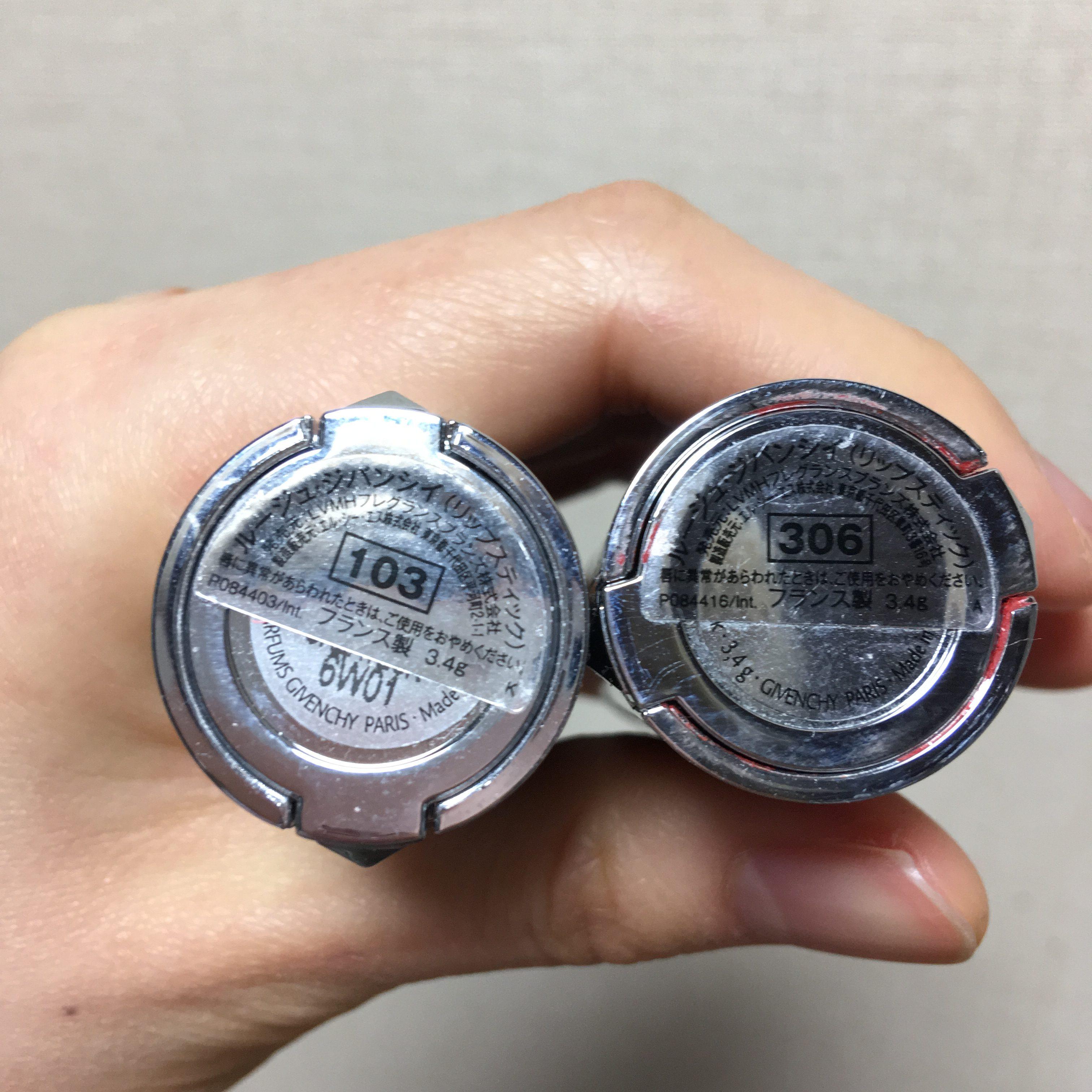 ジバンシー ジバンシィ ジバンシイ GIVENCHY 口紅 消費期限 製造年月 製造番号