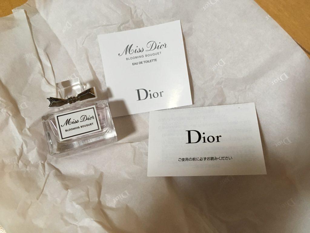 Dior ディオール オンラインブティック ラグジュアリーミニチュアギフト ミスディオール ミニチュアフレグランス クリスマスエディション 限定パッケージ ホリデーシーズン